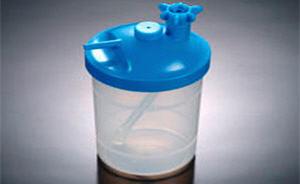 humidificateur-bulles