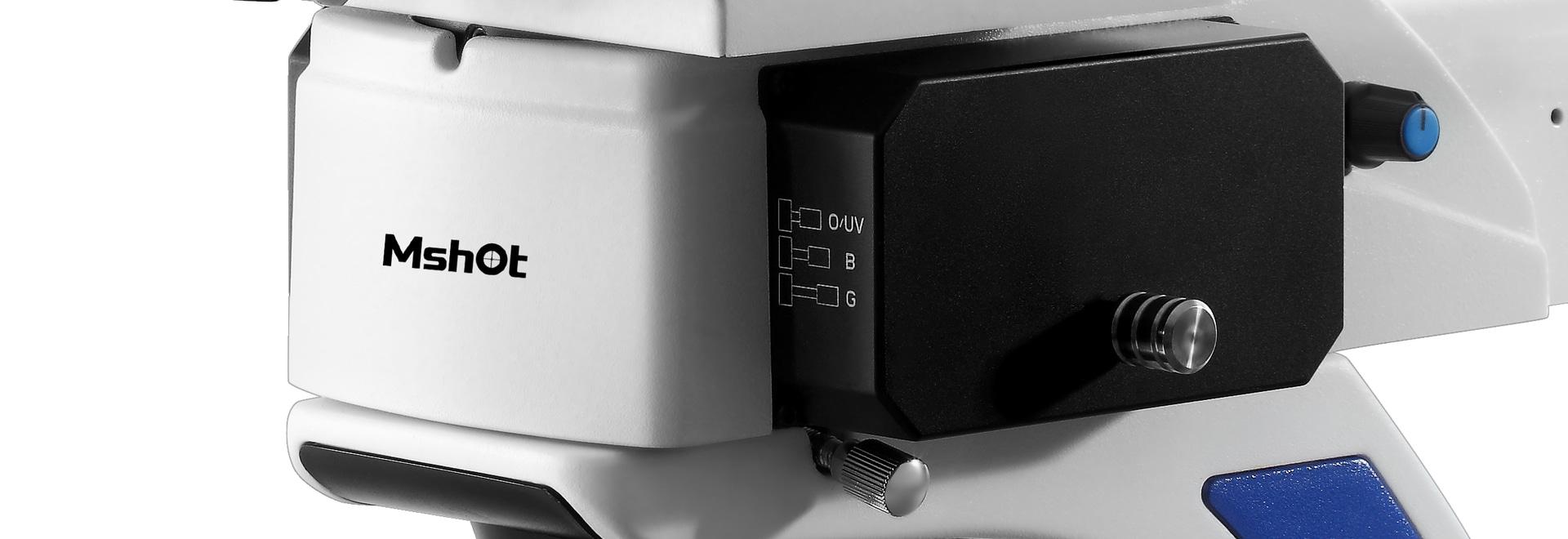 Microscope à fluorescence Mshot