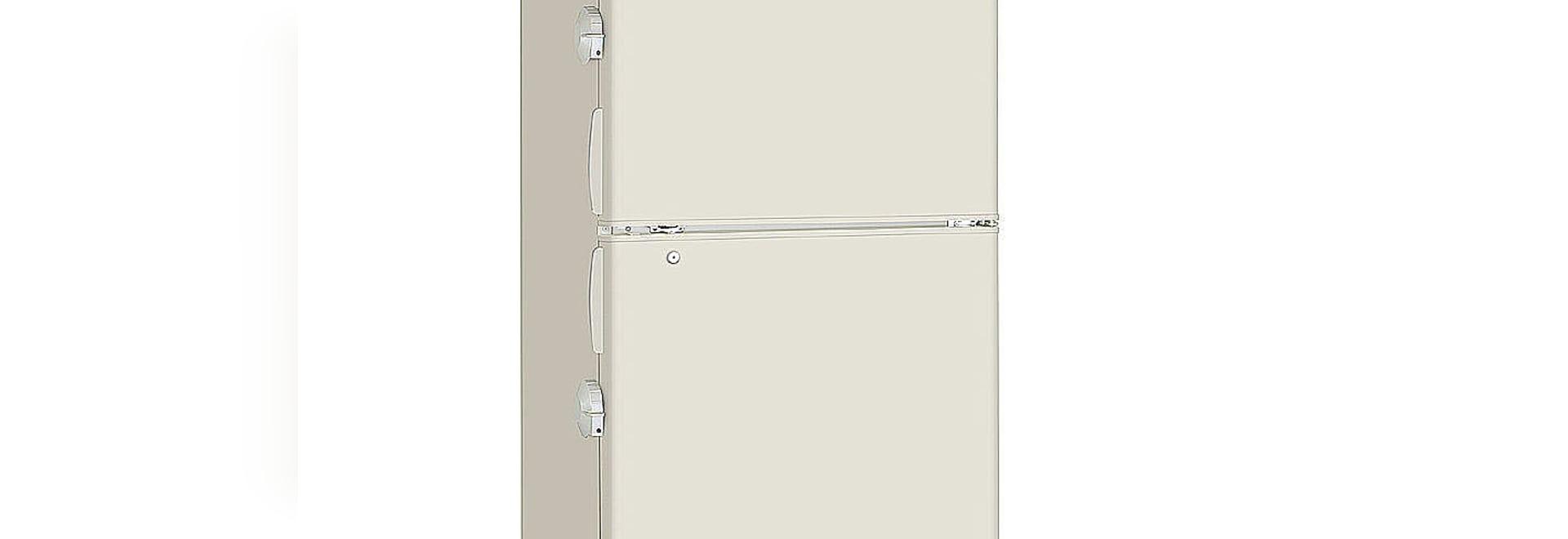 Nouveaux congélateurs de MDF-U5412H -40°C de Panasonic