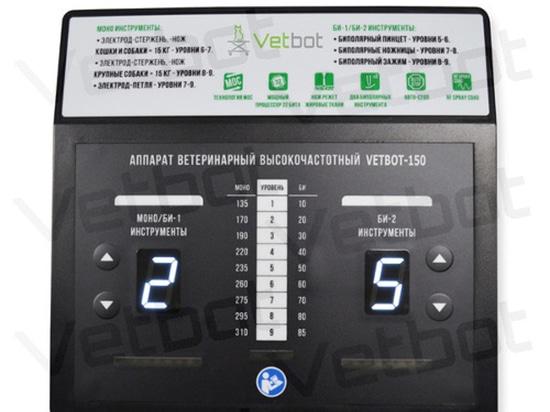 Le VETBOT-150 est le premier électrocoagulateur vétérinaire qui vous permet de travailler simultanément avec des accessoires monopolaires et bipolaires lors des interventions vétérinaires les plus ...