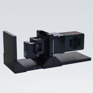 système d'imagerie préclinique rayons X