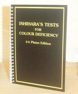 albums de test d'Ishihara