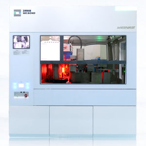 système de mélange automatique