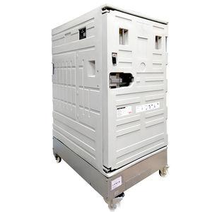 container biologique