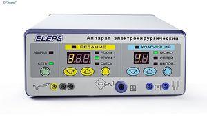 bistouri électrique de coagulation bipolaire