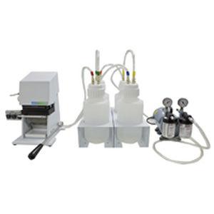 collecteur de cellules de laboratoire