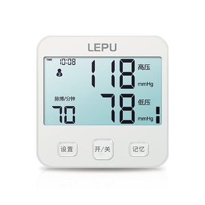 tensiomètre électronique automatique