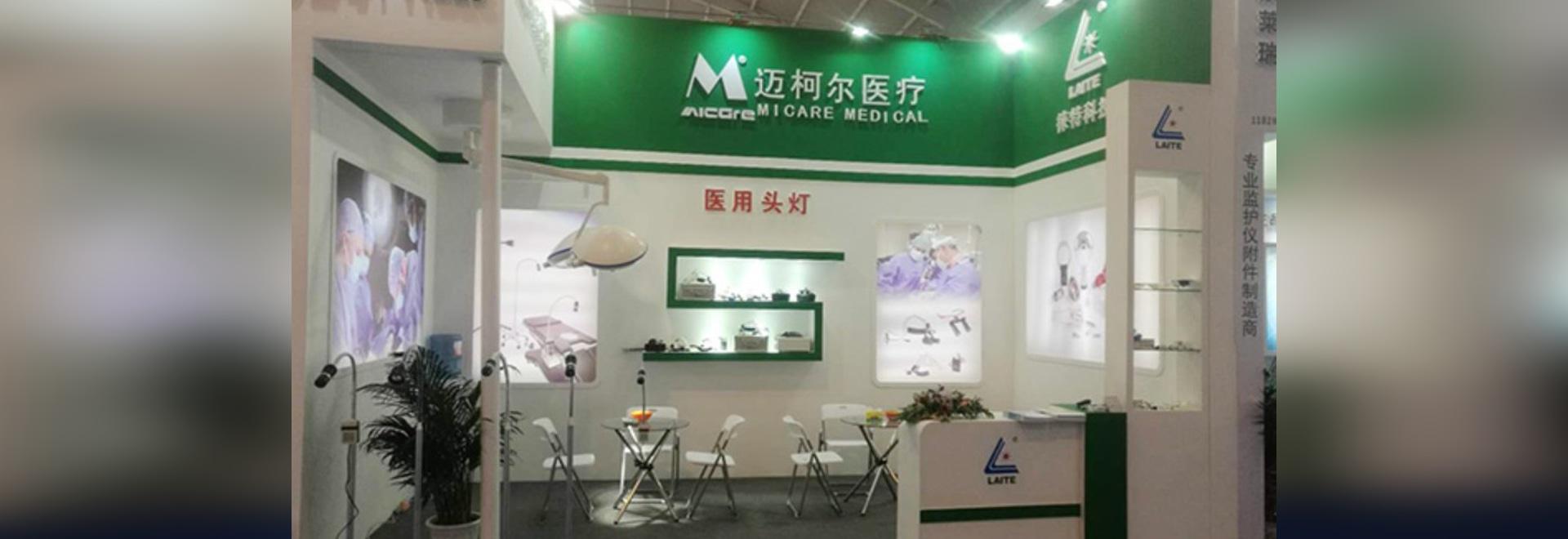 FCEM Chine 2017 kunming