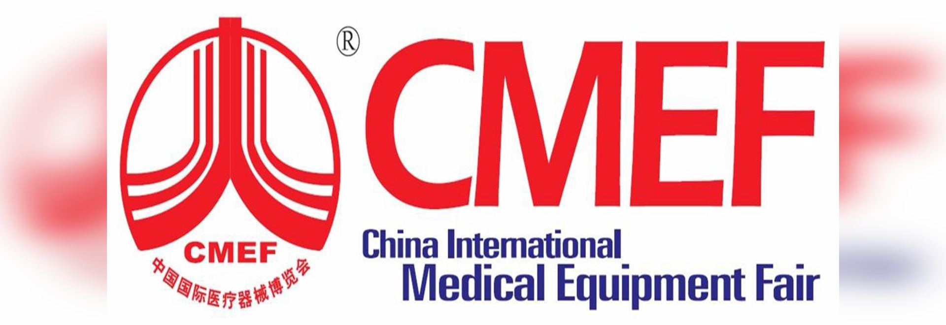 Rencontrez-nous à Shanghai China International Medical Equipment Fair