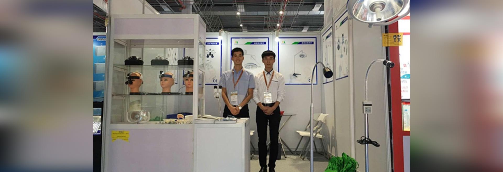 Salon international de l'équipement dentaire CDS de Shanghai