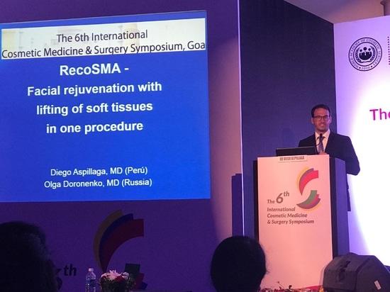Exciter le nouveau traitement de RecoSMA® pour le plein rajeunissement facial de peau
