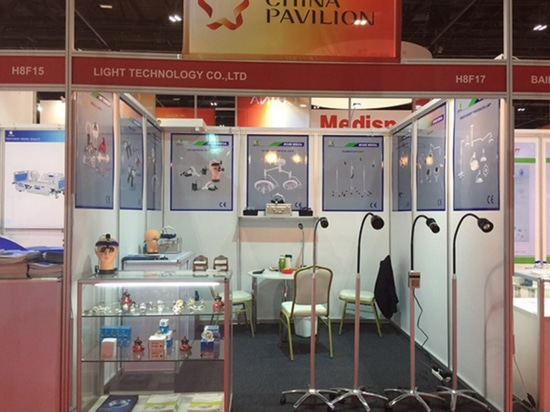Arab Health 2017,Dubaï