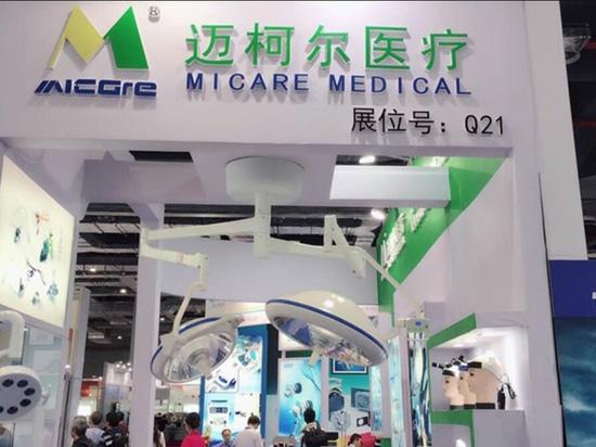 FCEM Chine 2017 Shanghai