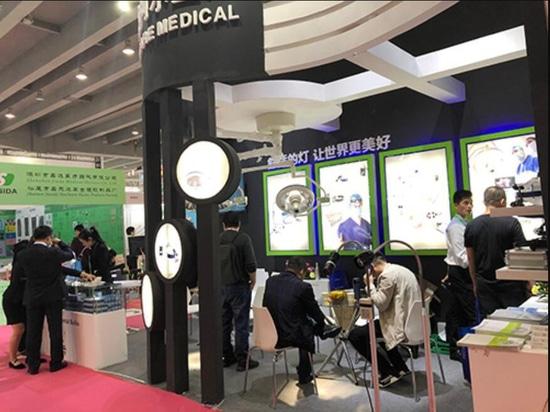 24ème Dental Chine du Sud 2019
