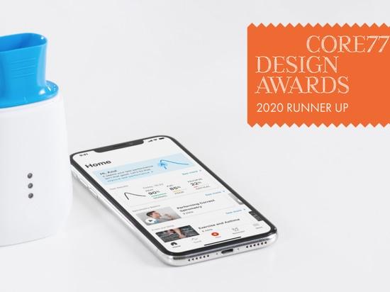 Spirohome est finaliste du concours Core77 Design Reward