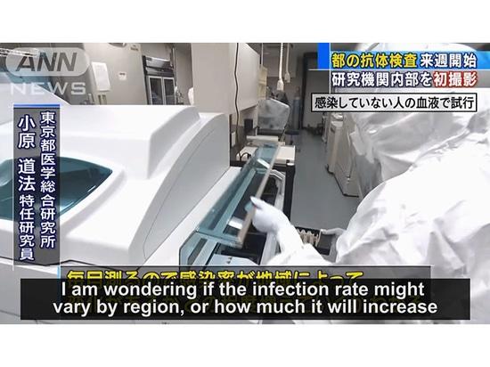 Le Japon approuve la solution de détection COVID-19 d'iFlash