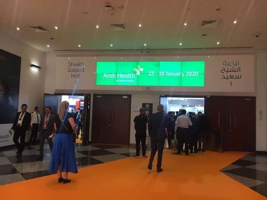 Spectacle Beacon Display à Arab Health 2020 en ce début de nouvelle année