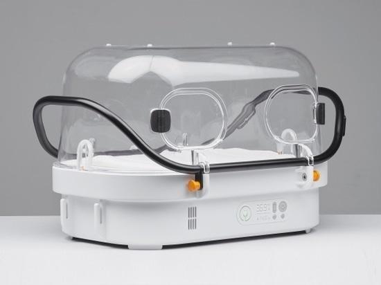 """Robustnest"""" : une couveuse compacte et portable pour nouveau-né qui protège de l'hypothermie"""