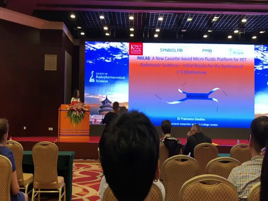 Séance d'affichage à l'ISRS 2019 à Pékin