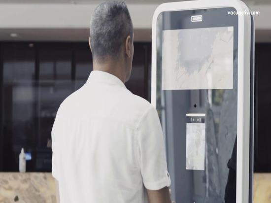SANETIQ - Station moderne pour le contrôle de la température, la détection des masques et la désinfection des mains