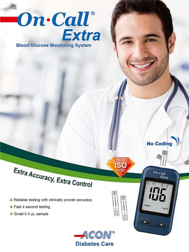 On Call® extra