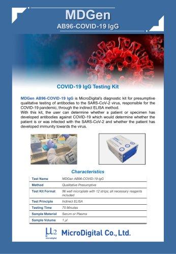 MDGen AB96-COVID-19 IgG - Catalog