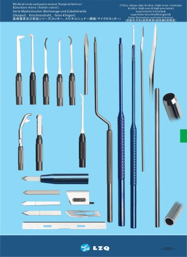Ophthalmology surgical knives