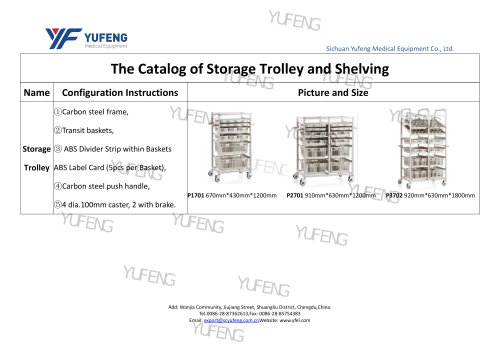 The Catalog of Storage Trolley and Shelving-Yufeng Medical