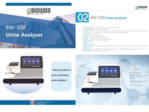 Urine Analyzer BW-300
