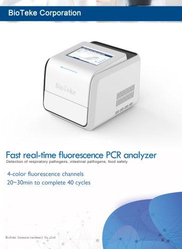 Bioteke/Ultra-fast fluorescence quantitative PCR instrument/BTK8
