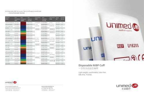 Unimed Disposable NIBP Cuff
