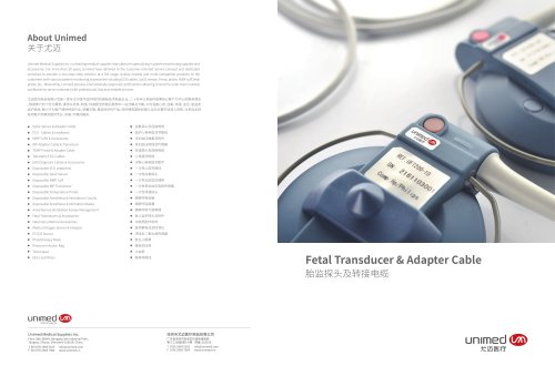 Unimed Fetal Transducer & Adapter Cable