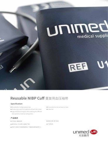 Unimed Reusable NIBP Cuff