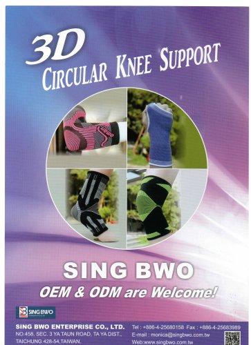 3D Circular Body Support
