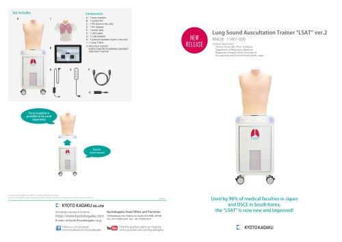 """Lung Sound Auscultation Trainer """"LSAT"""" ver.2 MW28 11407-000"""