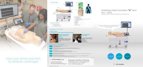 "MW10 Cardiology Patient Simulator ""K"" ver.2"