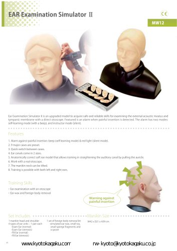 MW12 EAR Examination simulatorⅡ