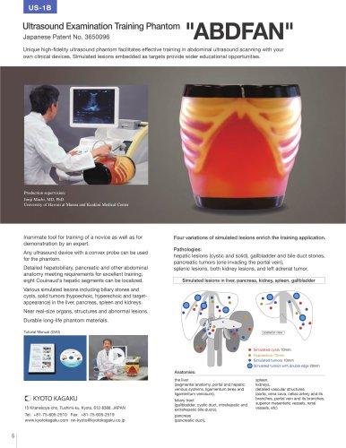 "US-1B Ultrasound Examination Training Model ""ABDFAN"""