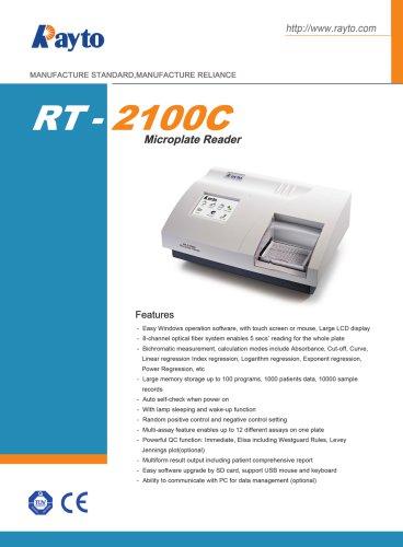 RT-2100