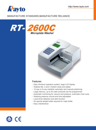 RT-2600