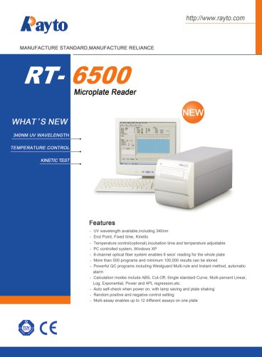 RT-6500