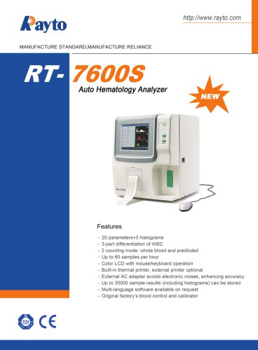 RT-7600s