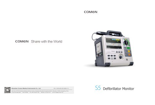 semi-automatic external defibrillator S5