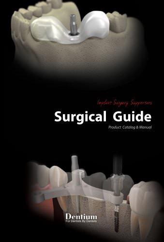 Surgical Guide SGCM-1312 [Rev.1]