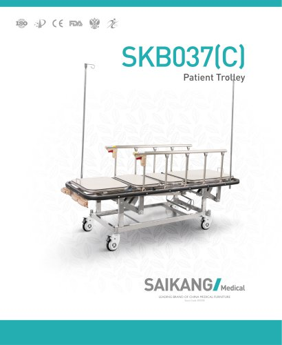 SKB037(C) Patient-Trolley_SaikangMedical