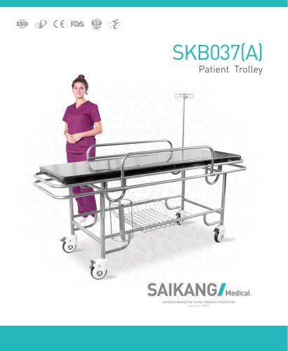 SKB037(A) Patient-Trolley_SaikangMedical