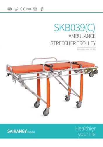 SKB039(C) Ambulance-Stretcher-Trolley_SaikangMedical