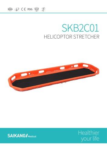 SKB2C01 Helicoptor-Stretcher_SaikangMedical