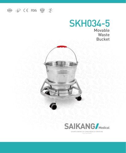 SKH034-5 Movable-Waste-Bucket_SaikangMedical