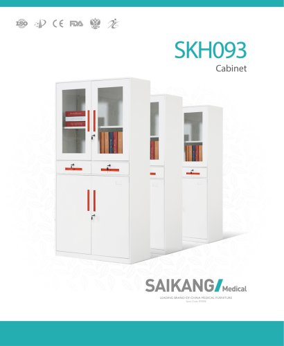 SKH093 Cabinet SaikangMedical